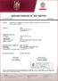 Certificat IP68
