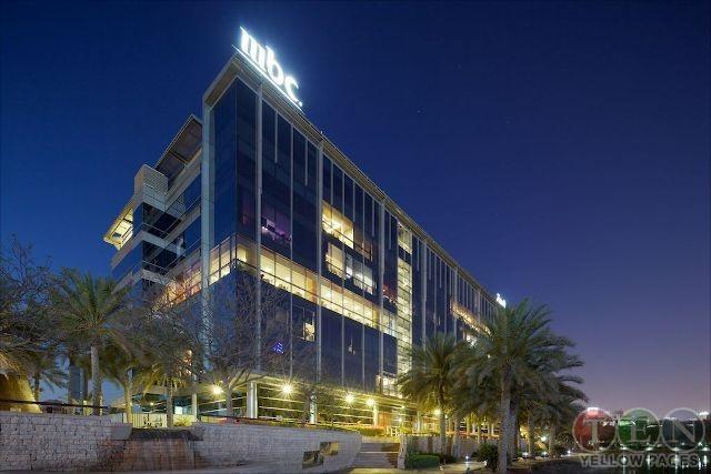 Étude de cas du projet TTK : Bâtiment MBC, Dubai